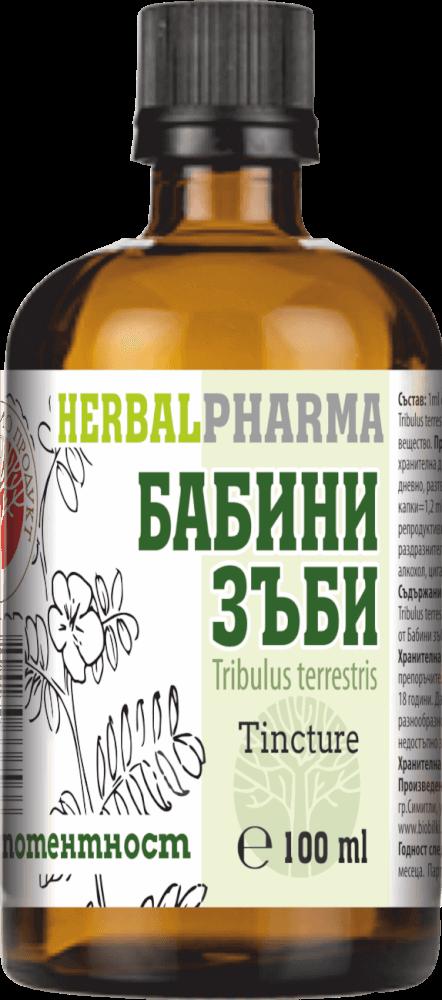 Български Био Продукт ЕООД